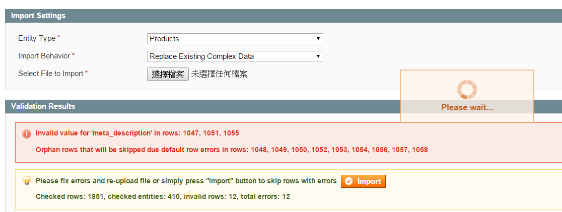 magento import error screenshot