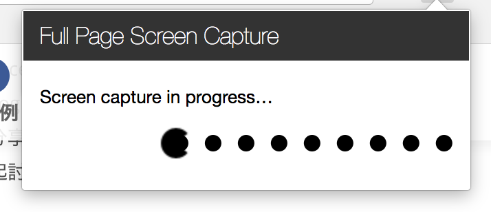 Share Responsive Web Design Layout Screenshots  loading screen