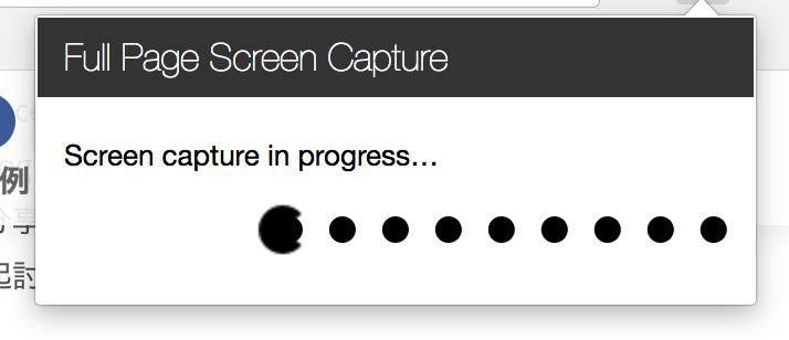 Share Responsive Web Design Layout Screenshots  loading screen