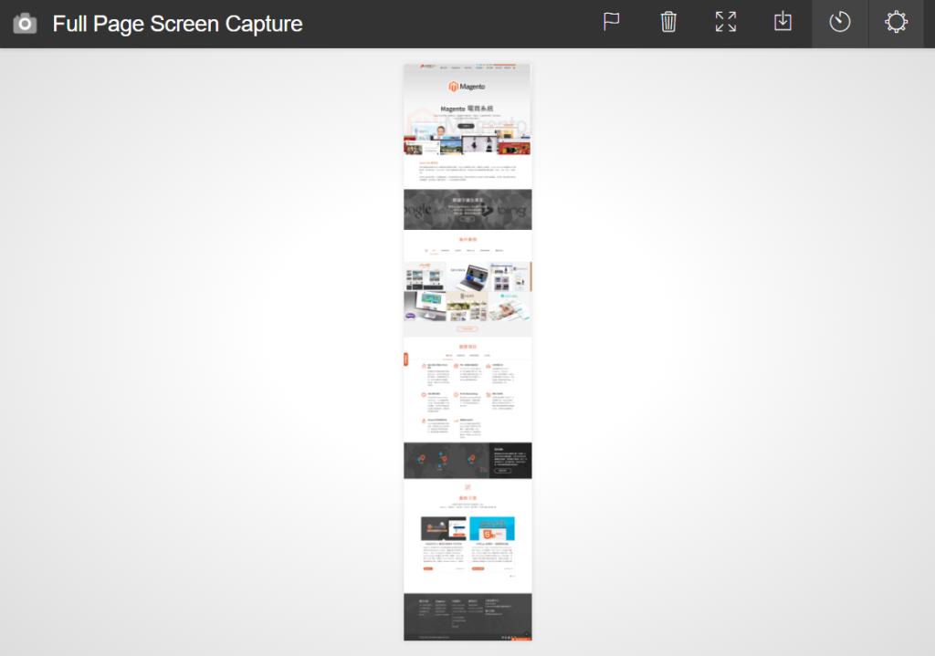 Responsive Web Design Layout Screenshot Example