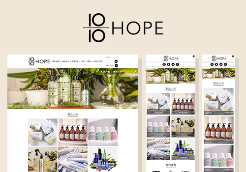 1010 HOPE